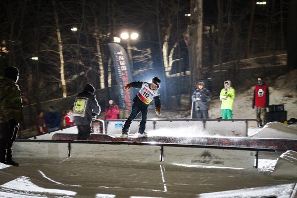 Snowboarding Box